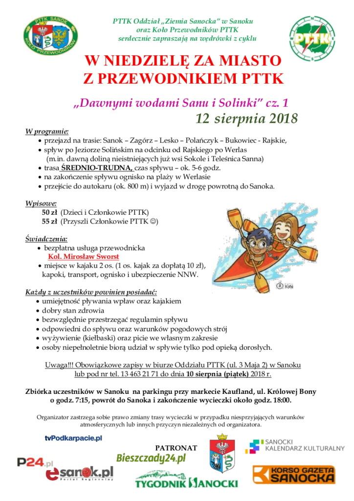 Z przewodnikiem za miasto 12.08.2018 - Mirek (kajakowa) (1)
